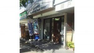 (株)インテリア・タマ聖蹟桜ヶ丘店 様
