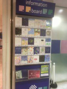 ザ・スクエア 聖蹟桜ヶ丘駅前ショッピングセンター1階 作品展示風景-3