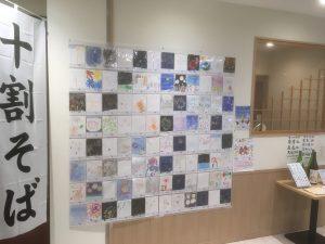 ザ・スクエア 聖蹟桜ヶ丘駅前ショッピングセンター1階 ポスター展示風景-2